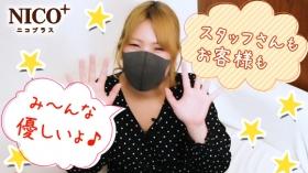 nico+(ニコプラス)博多店の求人動画