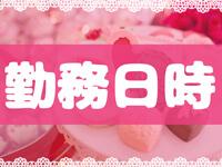 nico+(ニコプラス)熊本店で働くメリット3