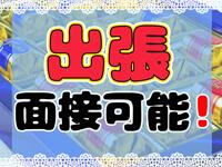 nico+(ニコプラス)熊本店で働くメリット9