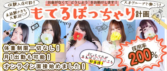 nico+(ニコプラス)熊本店の求人画像