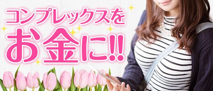 nico+(ニコプラス)熊本店の体験入店求人画像