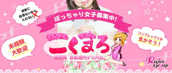 nico+(ニコプラス)宮崎店の求人画像
