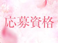 SAKUYA~木花咲耶姫~群馬店で働くメリット1