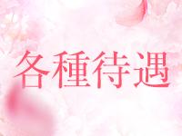 SAKUYA~木花咲耶姫~群馬店で働くメリット2