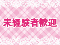 rimokura(郡山店)で働くメリット3