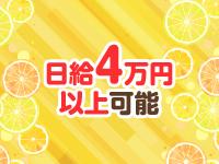武蔵小杉 日本人エステ Agu~アグで働くメリット3