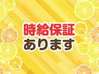 武蔵小杉 日本人エステ Agu~アグで働くメリット6