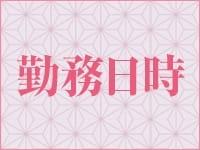 神戸人妻花壇