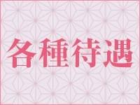 神戸人妻花壇で働くメリット3