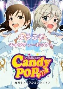 未経験・高円寺Candy pop(キャンディポップ)