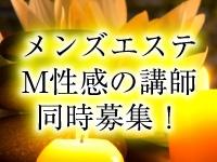 五反田回春エステ 39