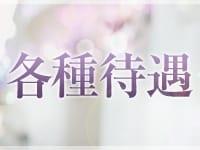 仙台人妻花こよみで働くメリット3