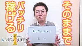 キング&クイーンのバニキシャ(スタッフ)動画