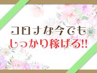 武蔵小杉 日本人エステ Recia~リシアで働くメリット1