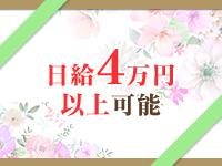 武蔵小杉 日本人エステ Recia~リシアで働くメリット3
