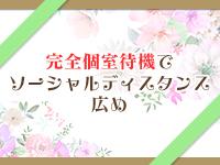 武蔵小杉 日本人エステ Recia~リシアで働くメリット5