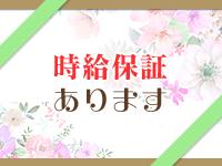 武蔵小杉 日本人エステ Recia~リシアで働くメリット6