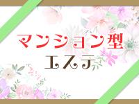 武蔵小杉 日本人エステ Recia~リシアで働くメリット8