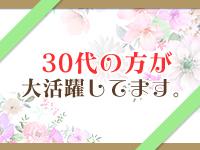 武蔵小杉 日本人エステ Recia~リシアで働くメリット2