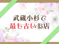 武蔵小杉 日本人エステ Recia~リシアで働くメリット4