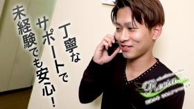 武蔵小杉 日本人エステ Recia~リシアのバニキシャ(スタッフ)動画