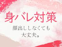 金沢人妻☆専花で働くメリット2