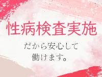 金沢人妻☆専花で働くメリット3