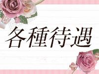 熊谷 熟女妻
