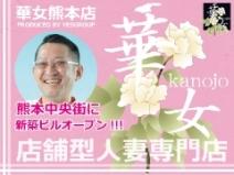 特典3『入店保証2ヵ月間40,000円』2018年5月末日まで