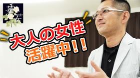 イエスグループ熊本 華女(カノジョ)のバニキシャ(スタッフ)動画