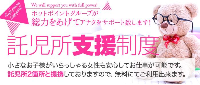 人妻・熟女・熊本ホットポイントスタイル