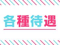 日暮里駅前クンニ塾で働くメリット3