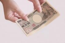 支度&祝い金