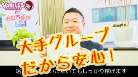 素敵な奥様(川崎ハレ系)の求人動画