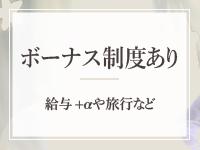 京都メンズエステSPAで働くメリット5