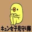 京都キュン女子短期大学 現役学生学部の面接官