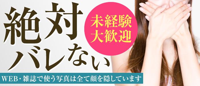 未経験・京都性感帯アロマ30