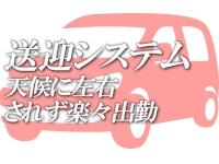 京都グループで働くメリット4