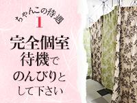 京都祇園ちゃんこで働くメリット1