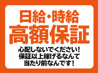 京都ホットポイントで働くメリット1