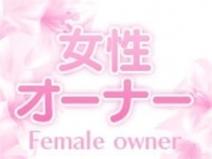 女性オーナー&法人経営だから怖くない!