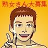 京橋熟女の面接人画像