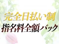 今日子の姉妹 秋津店で働くメリット3