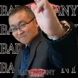 BAD COMPANY 土浦 YESグループの面接官