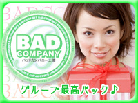 BAD COMPANY 土浦 YESグループ