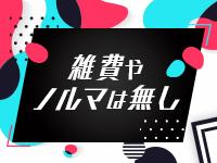 ライブレディ東京で働くメリット6