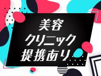 ライブレディ東京で働くメリット9
