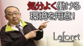 ラフォーレ川崎のバニキシャ(スタッフ)動画