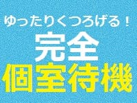 大人の遊園地 西川口店(ゆうえんちGR)