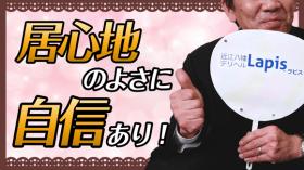 近江八幡デリヘルLapis-ラピス-の求人動画